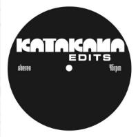 Vol 22 23 Katakana Edits