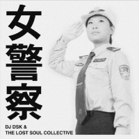 Police Woman DJ DSK Lost Soul Collective