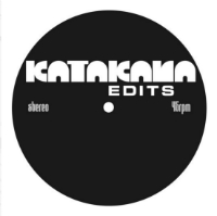 Vol-26-27-Katakana-Edits