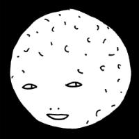 Full Moon Half Moon Mongrels