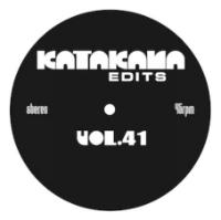 Morlack Katakana Edits 41