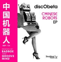 Chinese Robots EP Discobeta