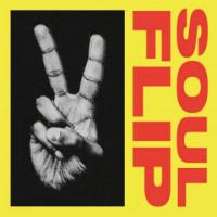 DEL GAZEEBO & ALDO VANUCCI:  Soul Flip Edits